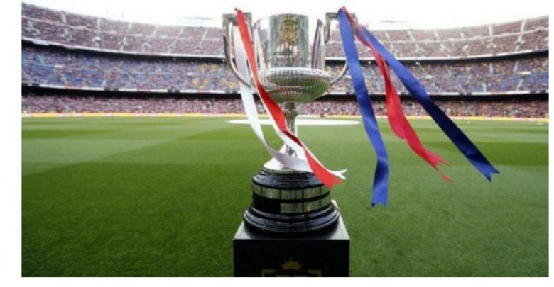 قرعة كاس الملك . مواجهة نارية لبرشلونة و ريال مدريد