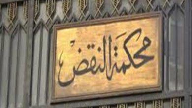 Photo of «النقض» تؤجل الطعن على أحكام الإعدام والمؤبد بقضية خلية إمبابة لـ 13 يونيو