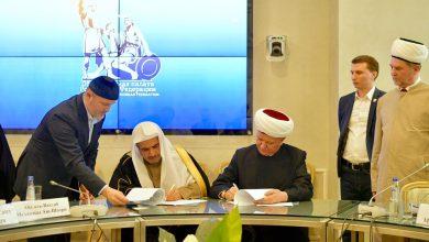 Photo of توقيع مذكرة تفاهم بين رابطة العالم الاسلامى والمجلس الشعبى الروسي