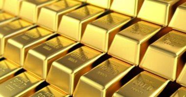Photo of أسعار الذهب اليوم الأربعاء 20نوفمبر 2019