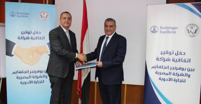 Photo of توقيع إتفاقية شراكة ثلاثية مصرية ألمانية لضمان توفير الدواء للمرضى وتوسيع قاعدة الموزعين