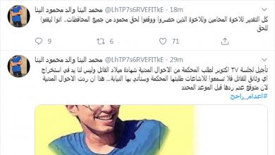 Photo of والد محمود البنا يكشف تفاصيل أولى جلسات محاكمة محمد راجح