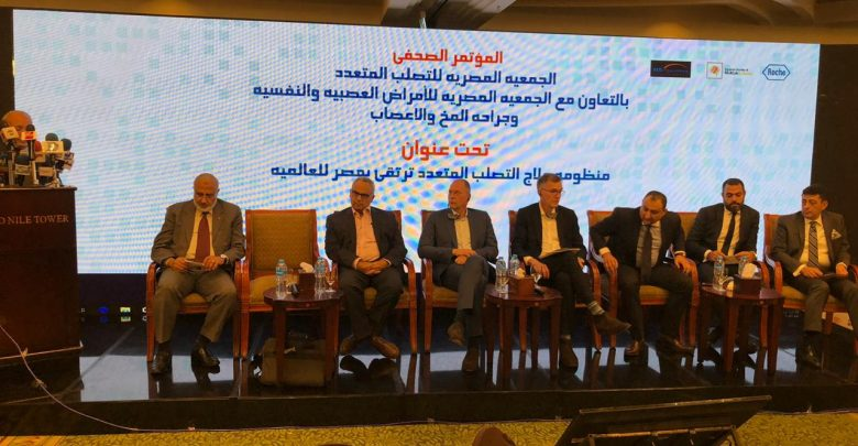 Photo of منظومة علاج التصلب المتعدد ترتقي بمصر إلى العالمية