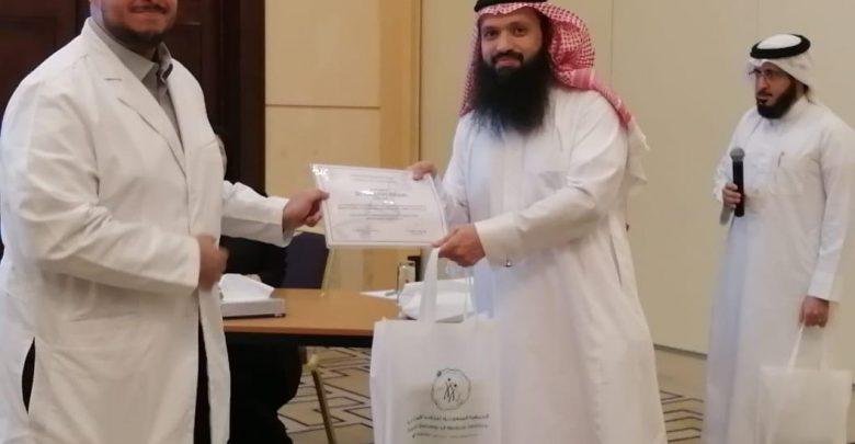 Photo of النادي العلمي (34) للجمعية السعودية للطب الوراثي يناقش خمس حالات لأمراض وراثية نادرة