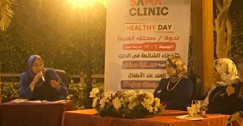 """Photo of الإعلامية إلهام سعد: """"صحتك تهمنا"""" ندوة ثقافية طبية إجتماعية تربوية"""