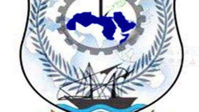 Photo of بيان صادر عن لجنة الشئون العربية بمنظمة الوحدة العربية