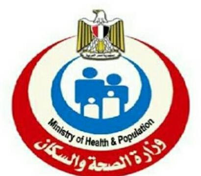 Photo of وزارة الصحة تؤكد مجددًا عدم رصد أي حالات مشتبه في إصابتها بفيروس الكورونا المستجد بمصر