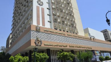 Photo of أكاديمية البحث العلمي تفتح باب التسجيل للدورة العامة للملكية الفكرية مجاناً