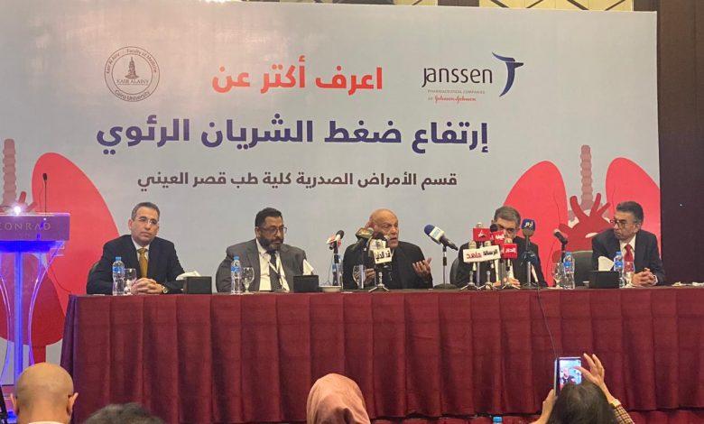 Photo of البروفيسير مجدي يعقوب: إرتفاع ضغط الشريان الرئوي سبب رئيسي للوفاة والأعاقة في مصر