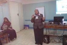 """Photo of تدريبات عملية من مؤسسة """"المرأة المصرية"""" للسيدات بالوداى الجديد"""