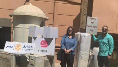 Photo of روتاري مصر يدعم المستشفيات والصيادلة بأجهزة تنفس وبدل واقية ومستلزمات طبية وقائية ومطهرات