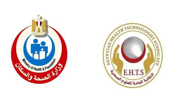 Photo of مستندات .. الصحة تعيد القبول بالدراسات التكميلية بالمعاهد الفنية الصحية في 5 شُعب