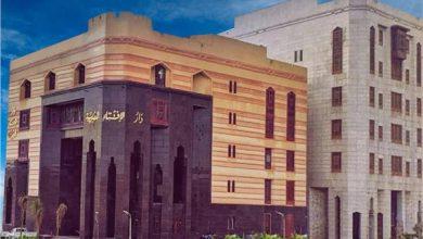 Photo of دار الإفتاء في موشن جرافيك: إطعام الطعام سبب من أسباب دخول الجنة