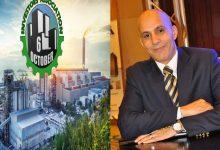 Photo of جمعية مستثمري أكتوبر تطالب بالرقابة على تصدير خامات الكمامات وتوفيرها للتصنيع المحلي أولا