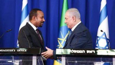 Photo of سد النهضة ليس حلم إثيوبيا، إنما هو حلم دولة إسرائيل الكبرى من النيل إلى الفرات