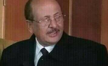 Photo of الإتحاد العام للقبائل المصرية والعربية يهنيء الرئيس السيسي بذكرى ثورة 30 يونيو