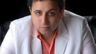 Photo of ناصر عبد الحفيظ في ضيافة برنامج تياترو على القناة الثانية مساء غد الأربعاء