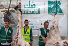 Photo of أحمد علي: نستهدف 2 مليون مستحق خلال عيد الأضحى