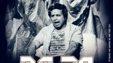 Photo of وجوه ضيف شرف المهرجان المغربي تكريما لمخرجها الراحل شرح البال عبد الهادي