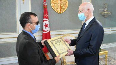 Photo of أول كفيف تونسي وزيرا للثقافة