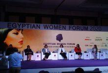 Photo of إطلاق منتدي المرأة المصرية للعام الثاني على التوالي