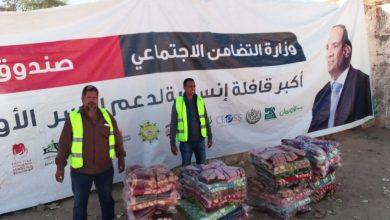 Photo of تامر عبد الفتاح: تنفيذ عدد من المبادرات الرئاسية في مجال الرعاية الصحية والتنمية الاقتصادية للأسر الأولى بالرعاية