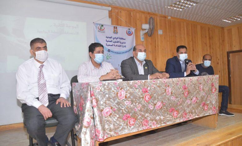 Photo of ندوة توعوية للحد من إنتشار فيروس كورونا بكليتي الطب البيطري والزراعة بجامعة الوادي الجديد