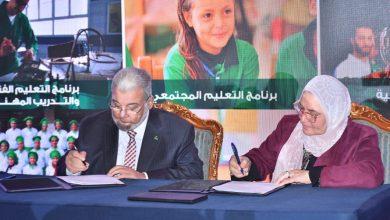 Photo of توقيع بروتوكول بين مؤسسة مصر الخير والبنك المصري لتنمية الصادرات لتمويل 83 منحة للتعليم