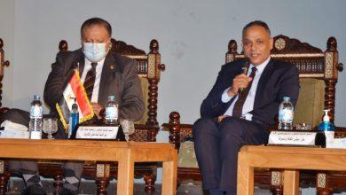 Photo of ندوة زيارة للتراث الفرعوني من خلال تكنولوجيا المعلومات