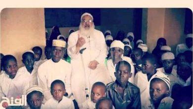 Photo of عبدالرحيم حماد ينعي فضيلة الشيخ سعيد حماد داعية الإسلام بأفريقيا