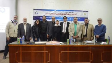 """Photo of حصول المهندس أحمد السنباطي على درجة الماجستير في """"تقليل تأكل المعادن في الإنشاءات والصناعات بمواد صديقة للبيئة"""""""