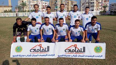 """Photo of فوز فريق """"السرو"""" وتخطي """"كفر البطيخ"""" بهدفين في """"الدرجة الرابعة"""" بدمياط"""