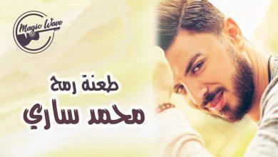 """Photo of محمد ساري: أنتظر رد فعل جمهوري على """"طعنة رمح"""""""
