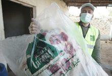 """Photo of سلوانا دايموند العالمية تدعم """"حملة شتاء مصر الخير لتوزيع 1000 بطانية على الفئات الأكثر إستحقاقًا"""